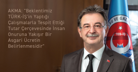 AKMA: